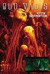 Quo Vadis - Defiant Indoctrination (DVD)