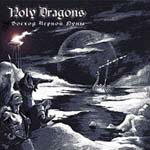 Holy Dragons - Voskhod Chernoy Luny
