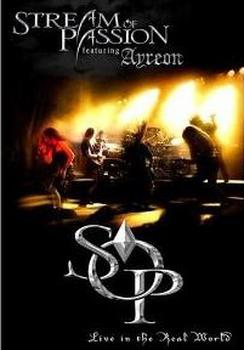 Stream Of Passion - Live In The Real World (DVD)