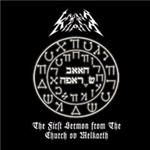 Church Ov Melkarth - Sermon Of Hate