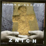 Cover of Znich - Kryzhy-Abyaregi