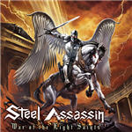 Steel Assassin - War Of The Eight Saints