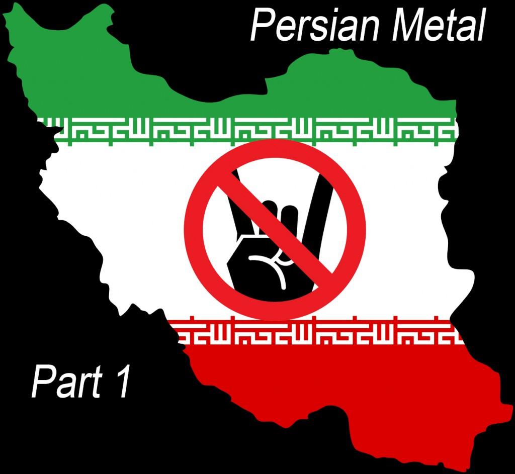 Persian Metal