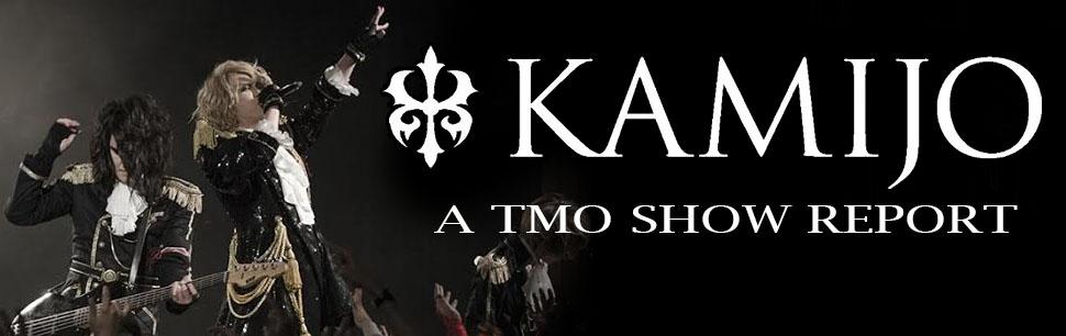 Kamijo Banner