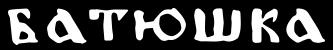 Batushka Logo