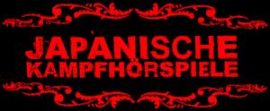 Japanische Logo