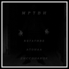 MRTVI – Negative Atonal Dissonance
