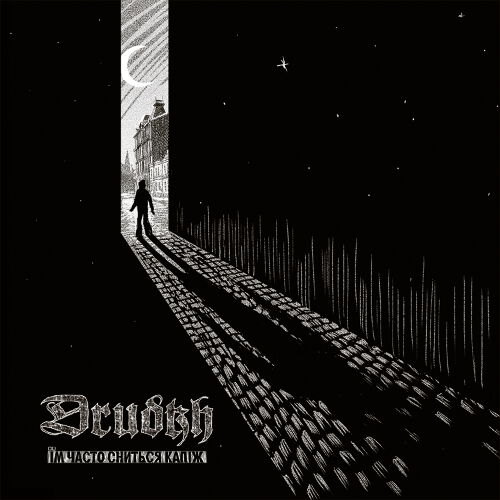 Drudkh album cover for They Often See Dreams About the Spring