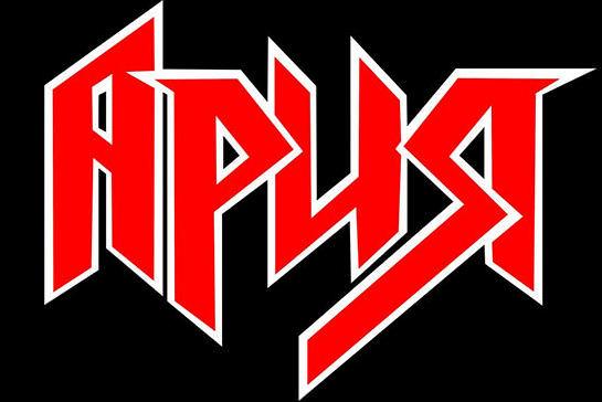 Ария logo